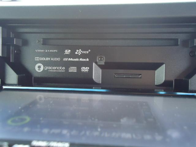 Lターボ ホンダセンシング フルセグインターナビ バックカメラ 両側電動スライドドア レーダークルーズコントロール パドルシフト LEDライト シートヒーター(46枚目)