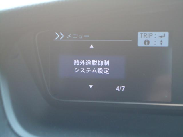Lターボ ホンダセンシング フルセグインターナビ バックカメラ 両側電動スライドドア レーダークルーズコントロール パドルシフト LEDライト シートヒーター(47枚目)
