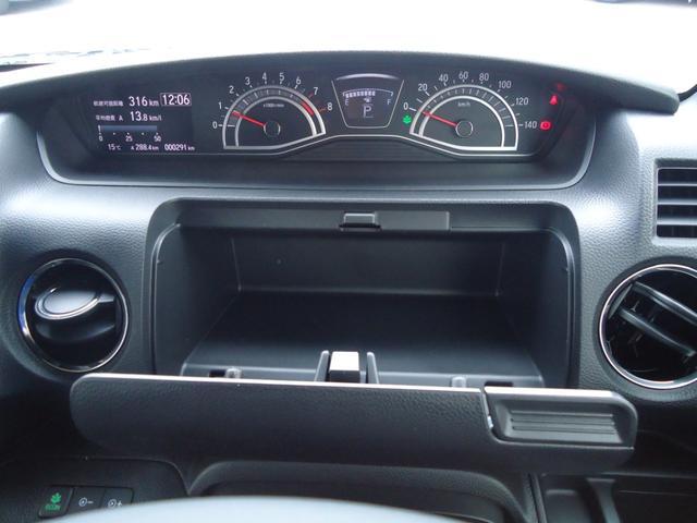 Lターボ ホンダセンシング フルセグインターナビ バックカメラ 両側電動スライドドア レーダークルーズコントロール パドルシフト LEDライト シートヒーター(52枚目)