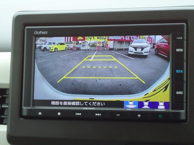 Lホンダセンシング CMBS インターナビ バックカメラ レーダークルーズコントロール シートヒーター リアコーナーセンサー 前後ドライブレコーダー セキュリティアラーム(5枚目)