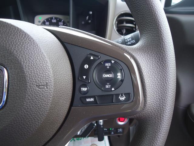 Lホンダセンシング CMBS インターナビ バックカメラ レーダークルーズコントロール シートヒーター リアコーナーセンサー 前後ドライブレコーダー セキュリティアラーム(9枚目)