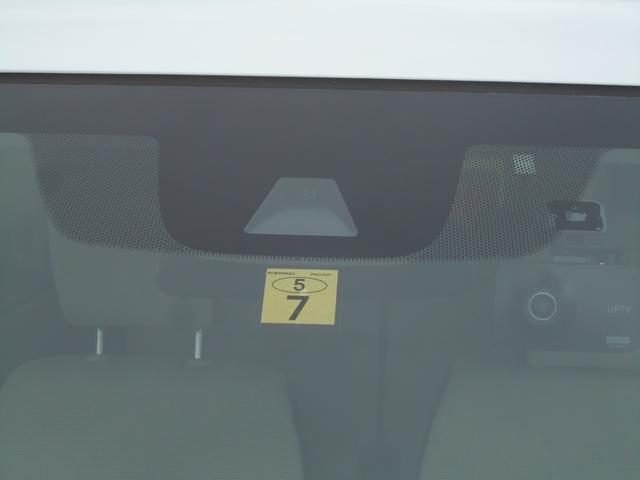 Lホンダセンシング CMBS インターナビ バックカメラ レーダークルーズコントロール シートヒーター リアコーナーセンサー 前後ドライブレコーダー セキュリティアラーム(30枚目)