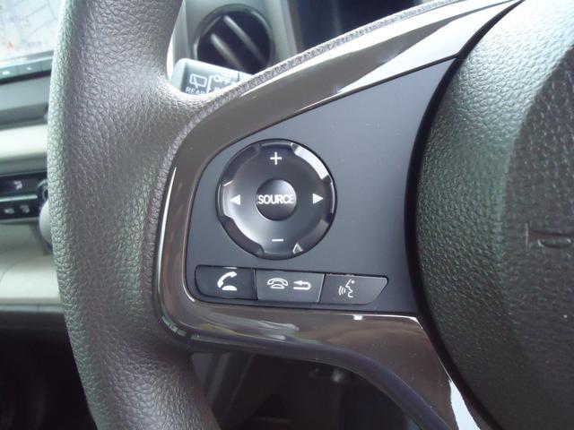 Lホンダセンシング CMBS インターナビ バックカメラ レーダークルーズコントロール シートヒーター リアコーナーセンサー 前後ドライブレコーダー セキュリティアラーム(36枚目)