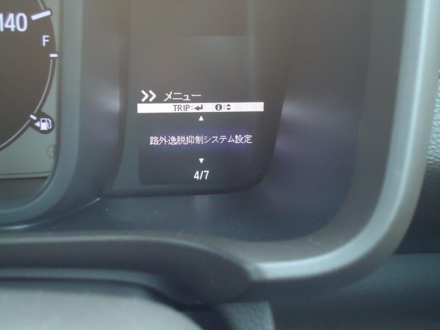 Lホンダセンシング CMBS インターナビ バックカメラ レーダークルーズコントロール シートヒーター リアコーナーセンサー 前後ドライブレコーダー セキュリティアラーム(43枚目)