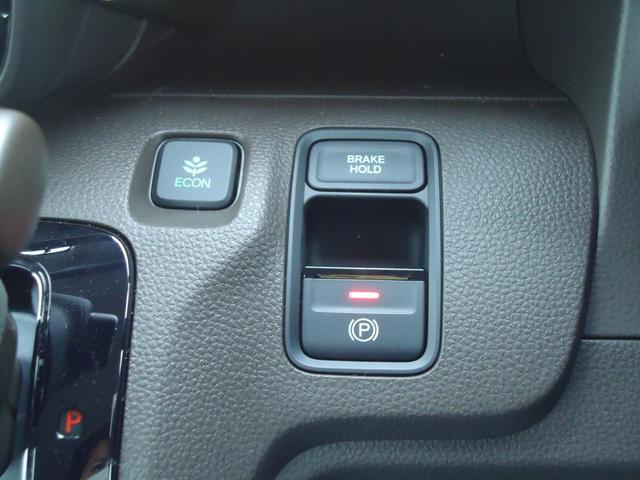 Lホンダセンシング CMBS インターナビ バックカメラ レーダークルーズコントロール シートヒーター リアコーナーセンサー 前後ドライブレコーダー セキュリティアラーム(44枚目)