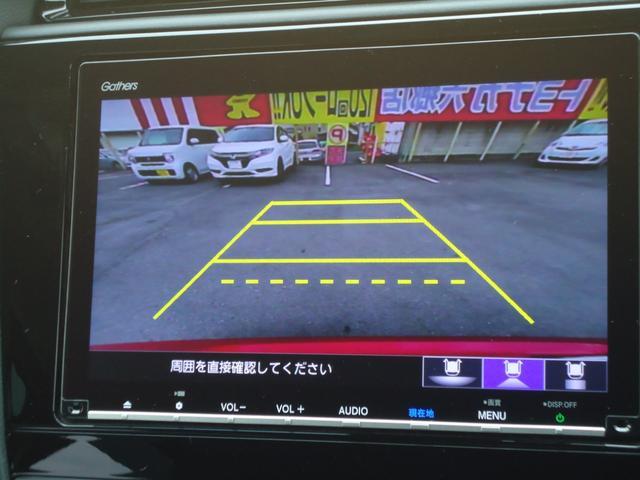 ハイブリッドZ ホンダセンシング CMBS 8インチフルセグインターナビ バックカメラ レーダークルーズコントロール LEDライト シートヒーター パドルシフト セキュリティアラーム(5枚目)
