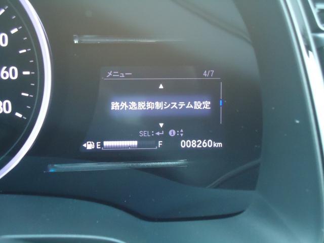 ハイブリッドZ ホンダセンシング CMBS 8インチフルセグインターナビ バックカメラ レーダークルーズコントロール LEDライト シートヒーター パドルシフト セキュリティアラーム(47枚目)