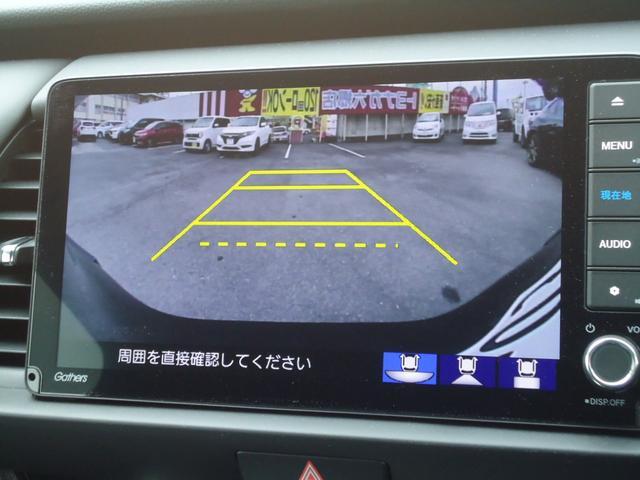 e:HEVホーム CMBS 9インチフルセグインターナビ バックカメラ レーダークルーズコントロール LEDライト セキュリティアラーム オートエアコン ダークガラス(5枚目)