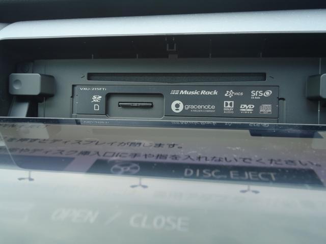 e:HEVホーム CMBS 9インチフルセグインターナビ バックカメラ レーダークルーズコントロール LEDライト セキュリティアラーム オートエアコン ダークガラス(42枚目)