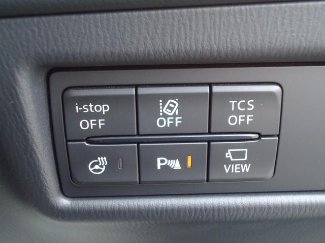 XDプロアクティブ 4WD SBS フルセグナビ 360度モニター レーダークルーズコントロール ステアリングヒーター ETC パワーシート コーナーセンサー(19枚目)