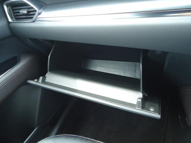 XDプロアクティブ 4WD SBS フルセグナビ 360度モニター レーダークルーズコントロール ステアリングヒーター ETC パワーシート コーナーセンサー(42枚目)