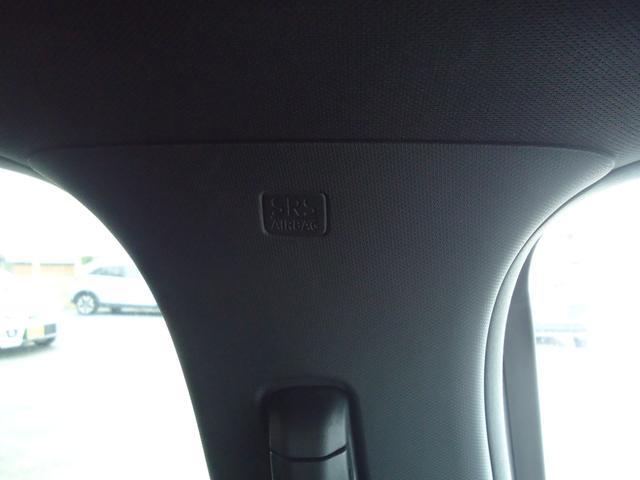 XDプロアクティブ 4WD SBS フルセグナビ 360度モニター レーダークルーズコントロール ステアリングヒーター ETC パワーシート コーナーセンサー(47枚目)