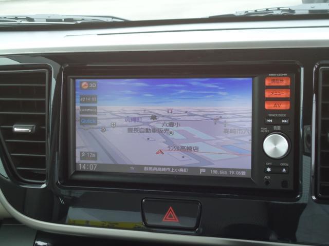 X エマージェンシーブレーキ フルセグSDナビ アラウンドビューモニター 電動スライドドア コーナーセンサー ワンオーナー ベンチシート ドライブレコーダー(4枚目)