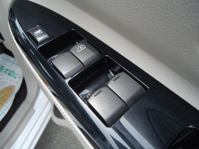 X エマージェンシーブレーキ フルセグSDナビ アラウンドビューモニター 電動スライドドア コーナーセンサー ワンオーナー ベンチシート ドライブレコーダー(31枚目)