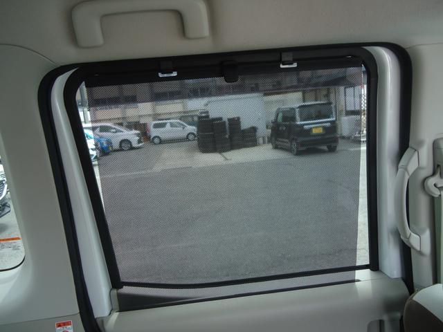 X エマージェンシーブレーキ フルセグSDナビ アラウンドビューモニター 電動スライドドア コーナーセンサー ワンオーナー ベンチシート ドライブレコーダー(35枚目)