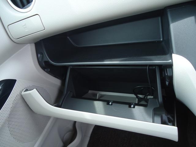 X エマージェンシーブレーキ フルセグSDナビ アラウンドビューモニター 電動スライドドア コーナーセンサー ワンオーナー ベンチシート ドライブレコーダー(38枚目)