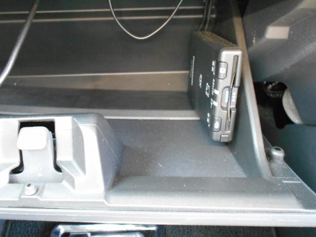 Gターボ ワンオーナー 4WD ターボ 8インチナビ フルセグTV バックカメラ HIDライト インテリキー デュアルカメラブレーキサポート ETC オートエアコン シートヒーター(14枚目)