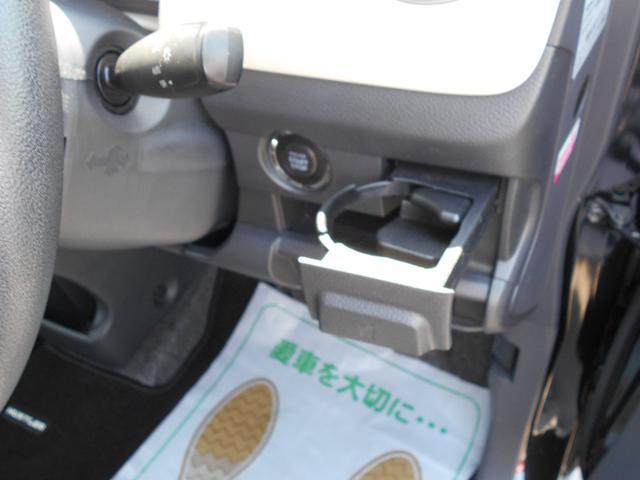 Gターボ ワンオーナー 4WD ターボ 8インチナビ フルセグTV バックカメラ HIDライト インテリキー デュアルカメラブレーキサポート ETC オートエアコン シートヒーター(20枚目)