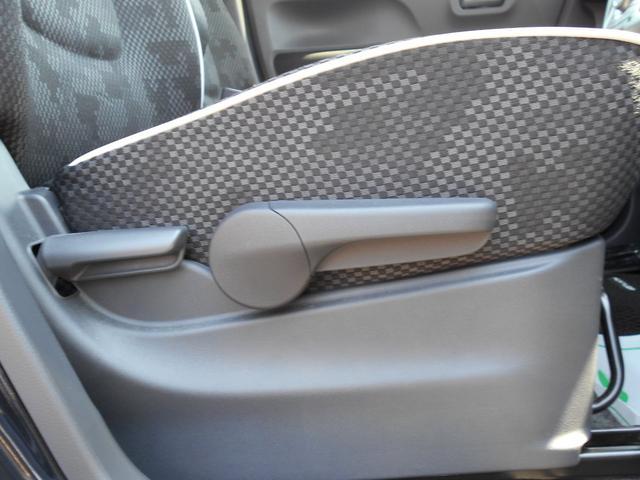 Gターボ ワンオーナー 4WD ターボ 8インチナビ フルセグTV バックカメラ HIDライト インテリキー デュアルカメラブレーキサポート ETC オートエアコン シートヒーター(26枚目)