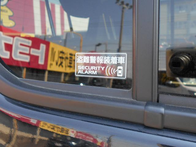 Gターボ ワンオーナー 4WD ターボ 8インチナビ フルセグTV バックカメラ HIDライト インテリキー デュアルカメラブレーキサポート ETC オートエアコン シートヒーター(27枚目)