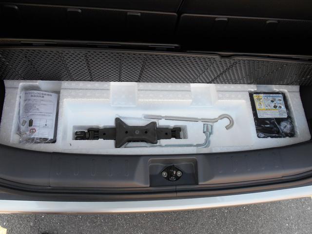 Gターボ ワンオーナー 4WD ターボ 8インチナビ フルセグTV バックカメラ HIDライト インテリキー デュアルカメラブレーキサポート ETC オートエアコン シートヒーター(42枚目)