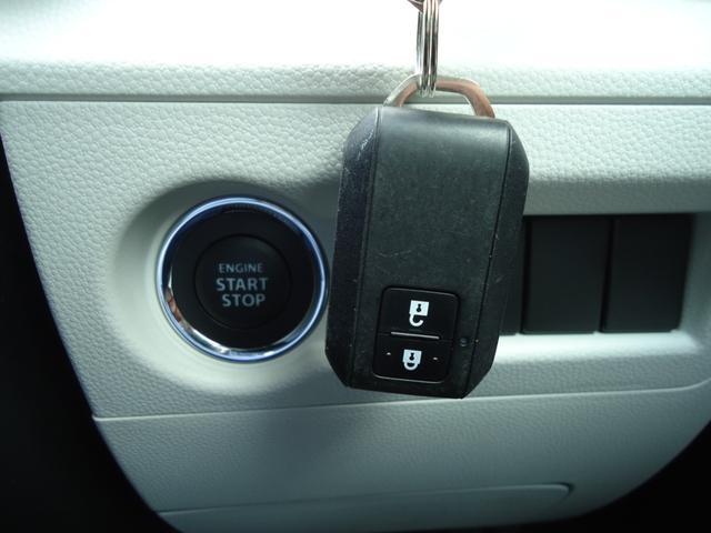 ハイブリッドMZ デュアルカメラブレーキ 8インチフルセグナビ 全方位カメラ クルーズコントロール キープッシュスタート パドルシフト LEDヘッドライト シートヒーター セキュリティアラーム(8枚目)