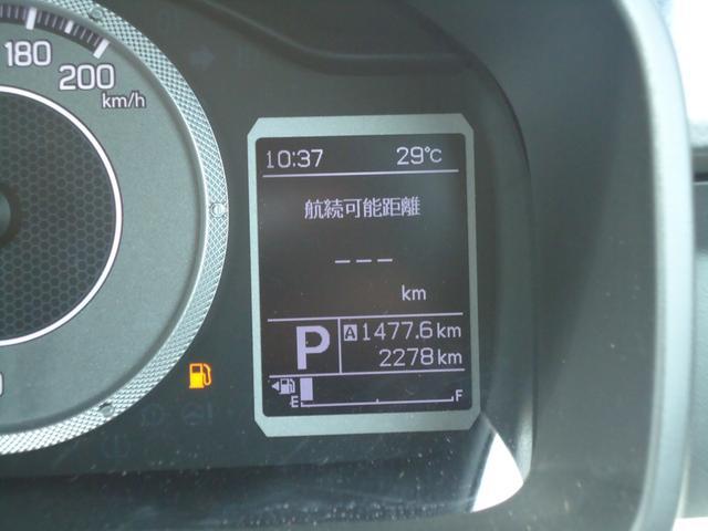 ハイブリッドMZ デュアルカメラブレーキ 8インチフルセグナビ 全方位カメラ クルーズコントロール キープッシュスタート パドルシフト LEDヘッドライト シートヒーター セキュリティアラーム(38枚目)