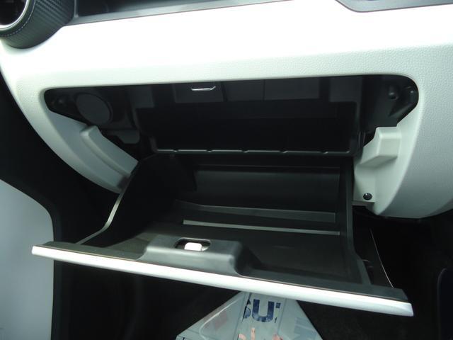 ハイブリッドMZ デュアルカメラブレーキ 8インチフルセグナビ 全方位カメラ クルーズコントロール キープッシュスタート パドルシフト LEDヘッドライト シートヒーター セキュリティアラーム(39枚目)