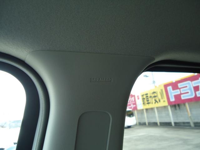 ハイブリッドMZ デュアルカメラブレーキ 8インチフルセグナビ 全方位カメラ クルーズコントロール キープッシュスタート パドルシフト LEDヘッドライト シートヒーター セキュリティアラーム(42枚目)