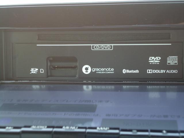 ハイブリッドMZ デュアルカメラブレーキ 8インチフルセグナビ 全方位カメラ クルーズコントロール キープッシュスタート パドルシフト LEDヘッドライト シートヒーター セキュリティアラーム(43枚目)
