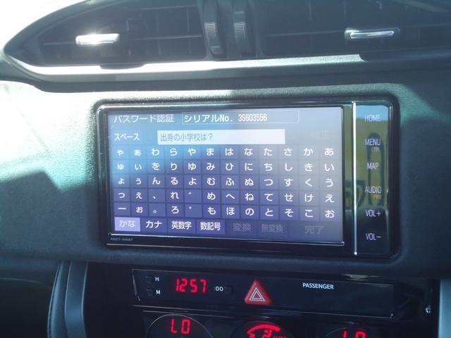 GTブラックリミテッド 86台限定車 ワンオーナー フルセグSDナビ バックカメラ コーナーセンサー パドルシフト クルーズコントロール ドライブレコーダー ETC2.0(4枚目)