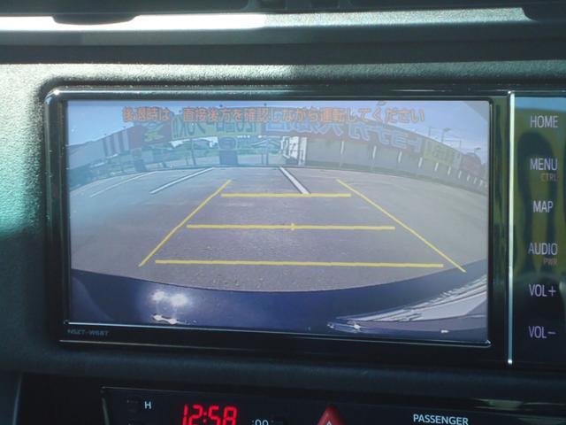GTブラックリミテッド 86台限定車 ワンオーナー フルセグSDナビ バックカメラ コーナーセンサー パドルシフト クルーズコントロール ドライブレコーダー ETC2.0(5枚目)
