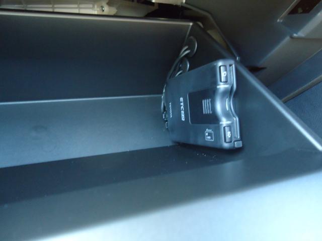 GTブラックリミテッド 86台限定車 ワンオーナー フルセグSDナビ バックカメラ コーナーセンサー パドルシフト クルーズコントロール ドライブレコーダー ETC2.0(11枚目)