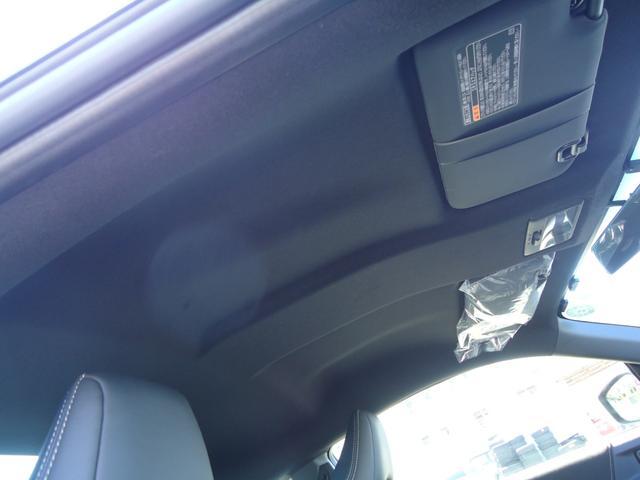 GTブラックリミテッド 86台限定車 ワンオーナー フルセグSDナビ バックカメラ コーナーセンサー パドルシフト クルーズコントロール ドライブレコーダー ETC2.0(27枚目)
