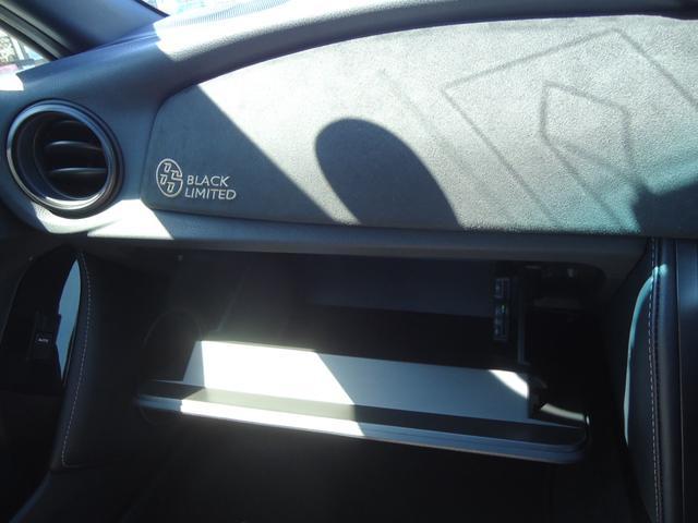 GTブラックリミテッド 86台限定車 ワンオーナー フルセグSDナビ バックカメラ コーナーセンサー パドルシフト クルーズコントロール ドライブレコーダー ETC2.0(34枚目)