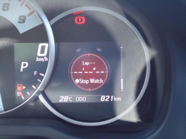 GTブラックリミテッド 86台限定車 ワンオーナー フルセグSDナビ バックカメラ コーナーセンサー パドルシフト クルーズコントロール ドライブレコーダー ETC2.0(38枚目)