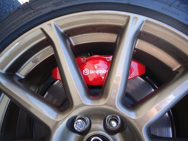 GTブラックリミテッド 86台限定車 ワンオーナー フルセグSDナビ バックカメラ コーナーセンサー パドルシフト クルーズコントロール ドライブレコーダー ETC2.0(44枚目)