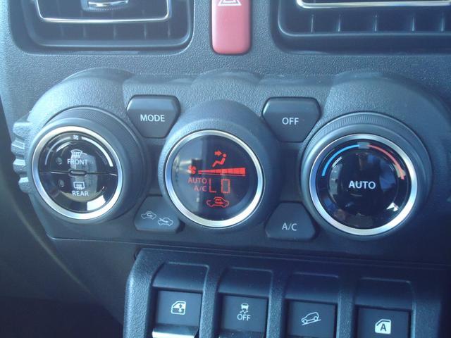 XC ダムド ザ・ルーツ仕様 デュアルセンサーブレーキ LEDヘッドライト キープッシュスタート シートヒーター セキュリティアラーム 純正アルミ(5枚目)