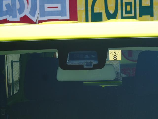 XC ダムド ザ・ルーツ仕様 デュアルセンサーブレーキ LEDヘッドライト キープッシュスタート シートヒーター セキュリティアラーム 純正アルミ(31枚目)