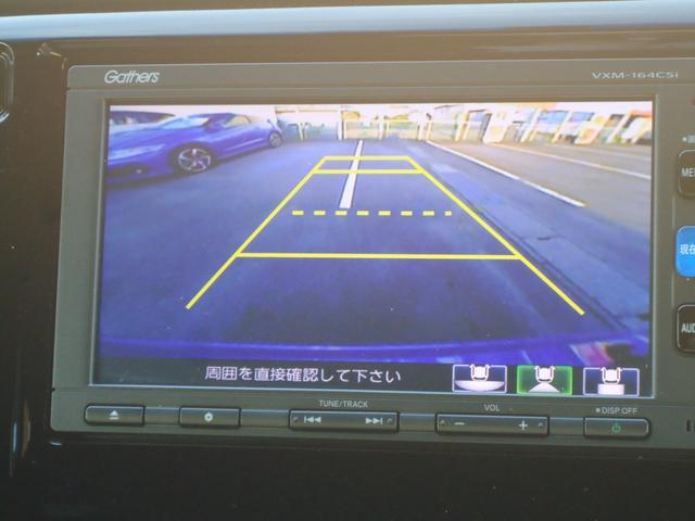G・Lパッケージ 地デジインターナビ バックカメラ クルーズコントロール HIDヘッドライト キープッシュスタート ETC ドライブレコーダー ベンチシート(5枚目)