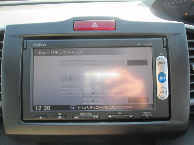ホンダ フリードハイブリッド ジャストセレクション 純正SDナビ DVD 両側PSD