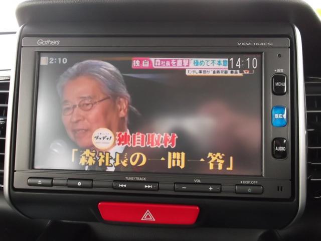ホンダ N BOXカスタム G・ターボLパッケージ 両PSD 純ナビ・TV HID
