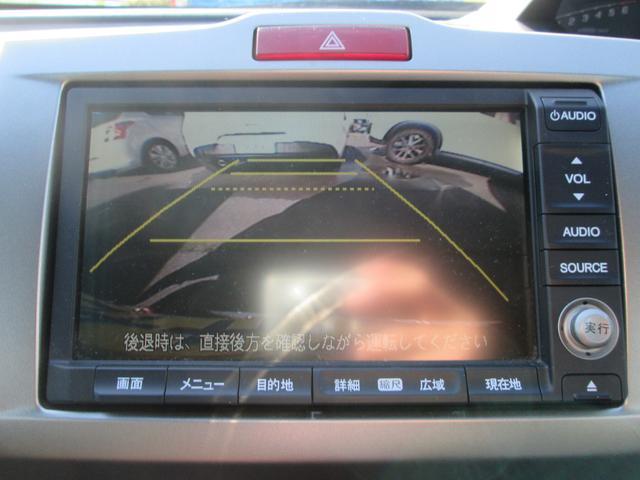 ホンダ フリードスパイクハイブリッド ジャストセレクション 純正HDDナビ 両側PSD Bカメ