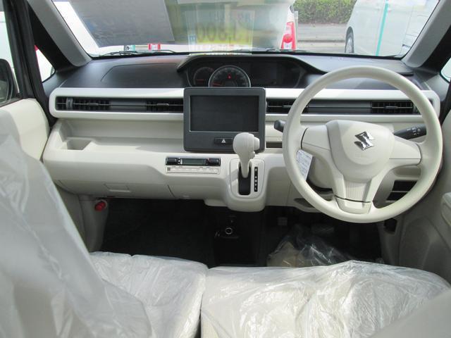 スズキ ワゴンR ハイブリッドFX キーレス 届出済未使用車