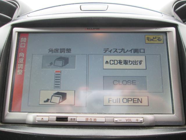 マツダ デミオ 13C-VナビTV ETC
