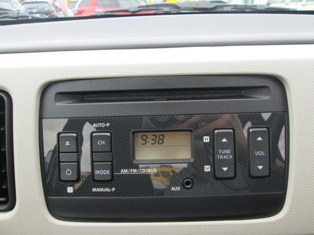 L デュアルセンサーブレーキサポート シートヒーター キーレスエントリー CD サポカー補助金対象車(10枚目)