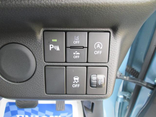 L デュアルセンサーブレーキサポート シートヒーター キーレスエントリー CD サポカー補助金対象車(16枚目)