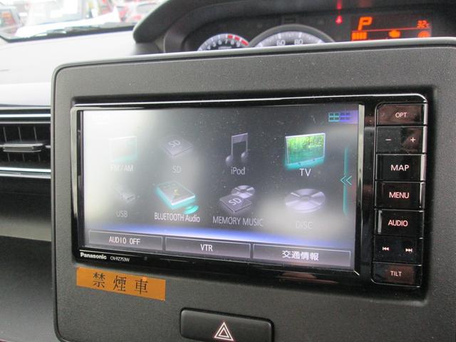 ハイブリッドFX 4WDナビフルセグTV 全方位モニター用カメラ デュアルセンサーブレーキサポート キーレスプッシュスタートシステム エマージェンシーストップシグナル 運転席・助手席SRSエアバッグ(12枚目)