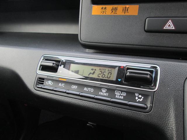 ハイブリッドFX 4WDナビフルセグTV 全方位モニター用カメラ デュアルセンサーブレーキサポート キーレスプッシュスタートシステム エマージェンシーストップシグナル 運転席・助手席SRSエアバッグ(14枚目)