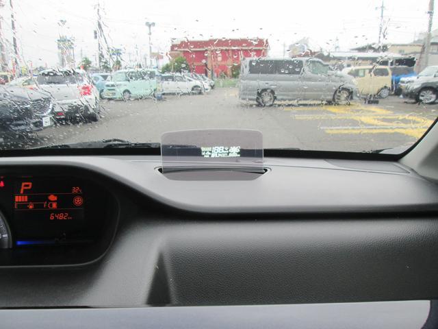 ハイブリッドFX 4WDナビフルセグTV 全方位モニター用カメラ デュアルセンサーブレーキサポート キーレスプッシュスタートシステム エマージェンシーストップシグナル 運転席・助手席SRSエアバッグ(31枚目)